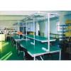 电子装配工作台|组装生产线|南京生产线