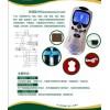 中医经络检测仪 玉石温热理疗仪  紫薇星多功能理疗仪 理疗仪