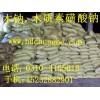 木钠价格、木钠用途