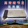 无锅电视信号接收器一般家庭选择哪个品牌