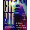 2016国际服装展览会(上海)