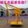 PDJ-Y型移动式平衡吊