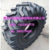 厂家批发13.6-16拖拉机人字花纹轮胎