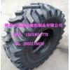 厂家直销13.6-16农用拖拉机轮胎 人字花纹轮胎