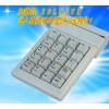 U702磁条读卡器带键盘磁条读卡器会员卡读卡器会员卡阅读器