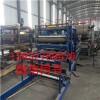 供应950-980岩棉泡沫两用复合板机