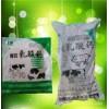 强效乳酸钙