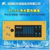 纯水机电源适配器、富氢水杯、带WIFI功能净水器主板
