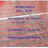 地暖新材料---碳素(碳纤维)电缆