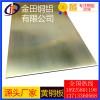 HPb89-2黄铜板 复合铜板 H65黄铜板 深圳黄铜板
