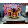 公园游乐设备儿童迪斯科 小孩喜欢的游乐设施迷你迪斯科转盘