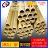 C3600黄铜管 六角黄铜管  高耐磨黄铜管