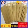 C2700黄铜排 黄铜排价格 H62黄铜排 黄铜排供应商