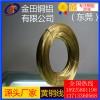 C27000黄铜线  HPb63-3铅黄铜线 高精度黄铜线