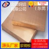 T8国标红铜板 上海TP1紫铜板 C1020无氧紫铜板