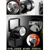 手提式磁力应急灯、轻便式多功能强光灯,JIW5281A/LT