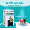 工作效率超强的数码彩印机可印制不干胶