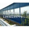 邯郸双标工厂隔音声屏障受力结构镀锌板隔音声屏障预埋排水管
