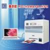 印制高精度不干胶的小型印刷机厂家直销