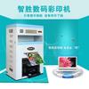 盈利超高的数码彩印机可印制高精度照片