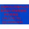 香港公司注册,海外BVI公司开曼公司注册,公司年检年报变更