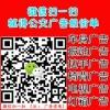 南京公交车广告代理公司