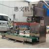 面粉包装机 小型面粉包装机 面粉包装秤生产厂家