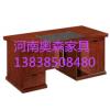 郑州写字楼办公桌椅厂家采用一级高档板材