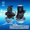 铁氧池低速推流器/机厂家销售供应