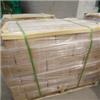 E6013电焊条E4313碳钢电焊条