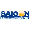 2018第14届越南国际汽车摩托车及零配件展览会