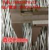 六方十二股编织钢丝绳优质航空丝编织无扭钢丝绳