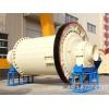 铁矿球磨机|大型选铁矿球磨机|铁矿石磨矿机YXX61