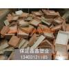 专业厂家回收废旧塑料模盒模具 大量回收