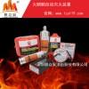 联众安火麒麟自动灭火装置生产厂家,买家信得过