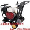 开槽机 -上海夏亦小型路面机械专家
