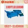 GLW225/4往复式给煤机质量保证,往复式给煤机大量生产