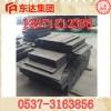 供应复合KAFX型耐磨钢板厂家直销,现货供应