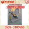 L25单轮滚轮罐耳厂家直销,L25滚轮罐耳矿用首选