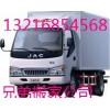 燕郊兄弟搬家公司65487709钢琴搬运