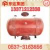 KQP300矿用破拱器、破拱器供货商