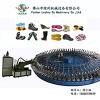 皮鞋Pu自動轉盤生產線 Pu發泡機 聚氨酯三組份低壓發泡機