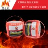 泡沫自动灭火装置,就找深圳联众安火麒麟