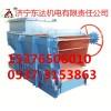 供应东达GLD800/5.5/B连续性带式给煤机