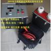厂家直销高压电缆测试仪信号发生器SJD330