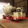 小型水泥搅拌运输车 混凝土搅拌运输车