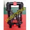 隔膜泵系列BQG450隔膜泵厂家大量现货发货快