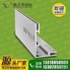 鑫之景厂家直销6.5公分卡布灯箱铝材