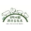 2018中国畜牧业博览会暨养殖机械,饲料工业,兽药疫苗展览会