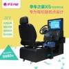 衡水做什么项目赚钱汽车驾驶模拟器售价多少